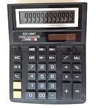Калькулятор Бухгалтерский Профессиональный, фото 3