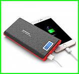 Power Bank с Дисплеем на 40000mAh Портативный Аккумулятор Повер Банк, фото 2