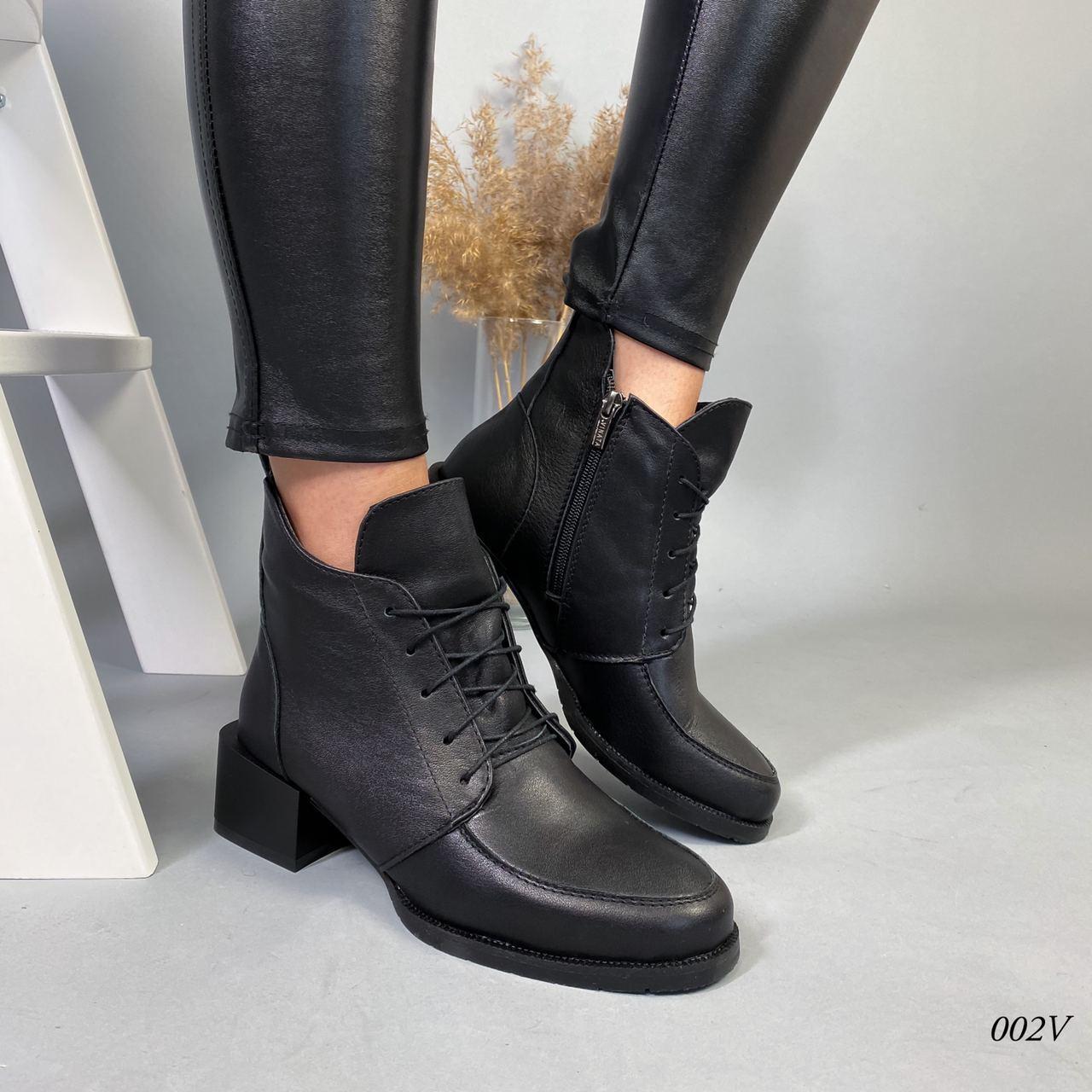 Женские ботинки на каблуке натуральная кожа