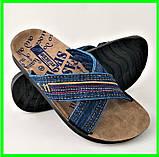 Мужские Шлёпанцы Джинсовые Тапочки Сланцы (размеры: 41,42), фото 2