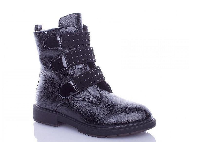 Ботинки детские черные GoldStar-W2204-1 (раз.с 32 по 37)