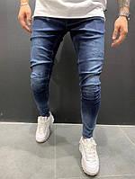 Мужские узкие джинсы с потертостями
