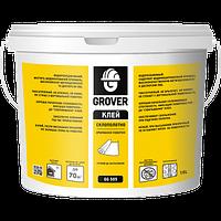 Клей для склополотна Grover GG 505 1 л