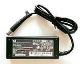 Блок Питания HP 18.5v 3.5a 65W штекер 7.4 на 5.0 (ОРИГИНАЛ) Зарядка для Ноутбука, фото 5