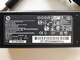 Блок Питания HP 18.5v 3.5a 65W штекер 7.4 на 5.0 (ОРИГИНАЛ) Зарядка для Ноутбука, фото 6