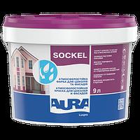Атмосферостойкая краска для цоколей и фасадов Aura Luxpro Sockel TR 9 л
