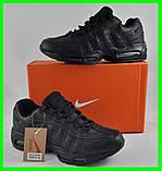 Кроссовки N!ke Air Max 95 Чёрные Кожаные Найк (размеры: 41) Видео Обзор, фото 8