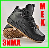 Кроссовки AIR Мужские ЗИМА - МЕХ Чёрные Ботинки (размеры: 42,45) Видео Обзор, фото 2