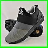 Кроссовки Adidas Чёрно - Серые Мужские Адидас (размеры: 40,41,42,43,44) Видео Обзор, фото 2