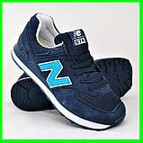 Мужские Кроссовки New Balance 574 Синие (размеры: 44) Видео Обзор, фото 3