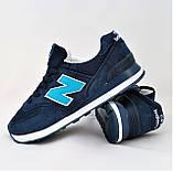 Мужские Кроссовки New Balance 574 Синие (размеры: 44) Видео Обзор, фото 2
