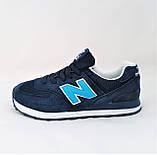 Мужские Кроссовки New Balance 574 Синие (размеры: 44) Видео Обзор, фото 5