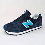 Мужские Кроссовки New Balance 574 Синие (размеры: 44) Видео Обзор, фото 6