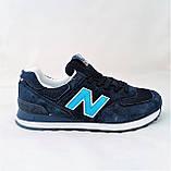Мужские Кроссовки New Balance 574 Синие (размеры: 44) Видео Обзор, фото 7