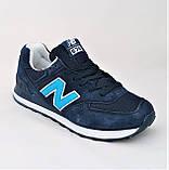 Мужские Кроссовки New Balance 574 Синие (размеры: 44) Видео Обзор, фото 8