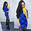 Короткое платье с рукавом 3/4 синее в шотландскую клетку