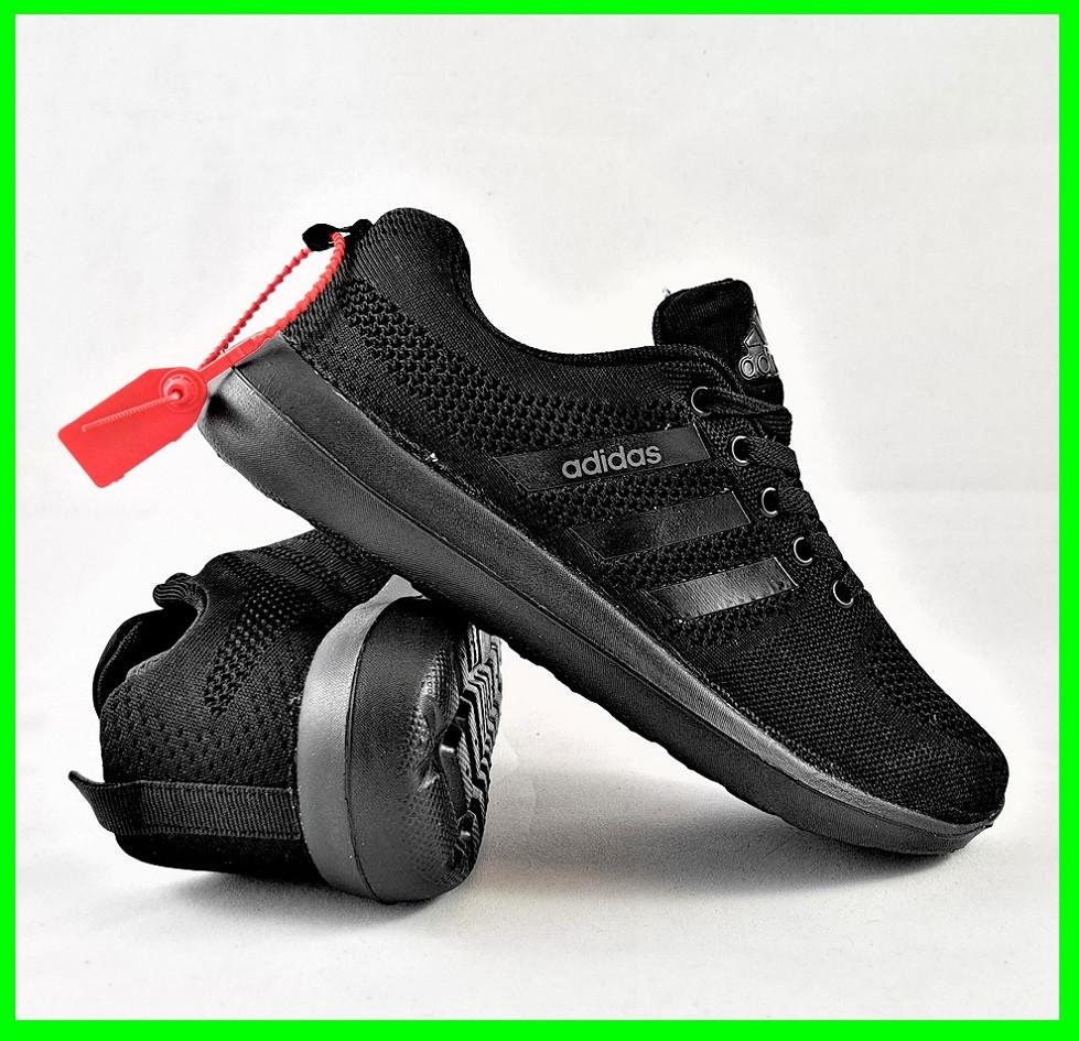 Кроссовки Adidas Fast Marathon Сеточка Чёрные Мужские Адидас (размеры: 42,43)