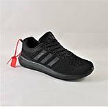 Кроссовки Adidas Fast Marathon Сеточка Чёрные Мужские Адидас (размеры: 42,43), фото 8