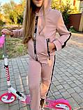 Детский спортивный костюмтрикотаж двухнить размер: 122, 128, 134, 140, 146, фото 3