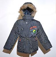 Зимняя куртка на мальчика. Р. 134-146