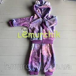 Дитячий теплий комплект фіолетовий кофта зі штанцями (махра) 68, 74, 86 р-р