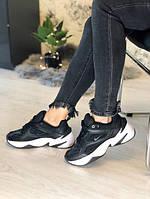 Женские модные кроссовки M2K Tekno