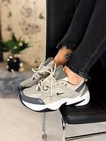 Модные женские кроссовки M2K Tekno