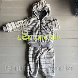 Детский теплый комплект серый кофта со штанишками (махра) 68, 74, 86 р-р