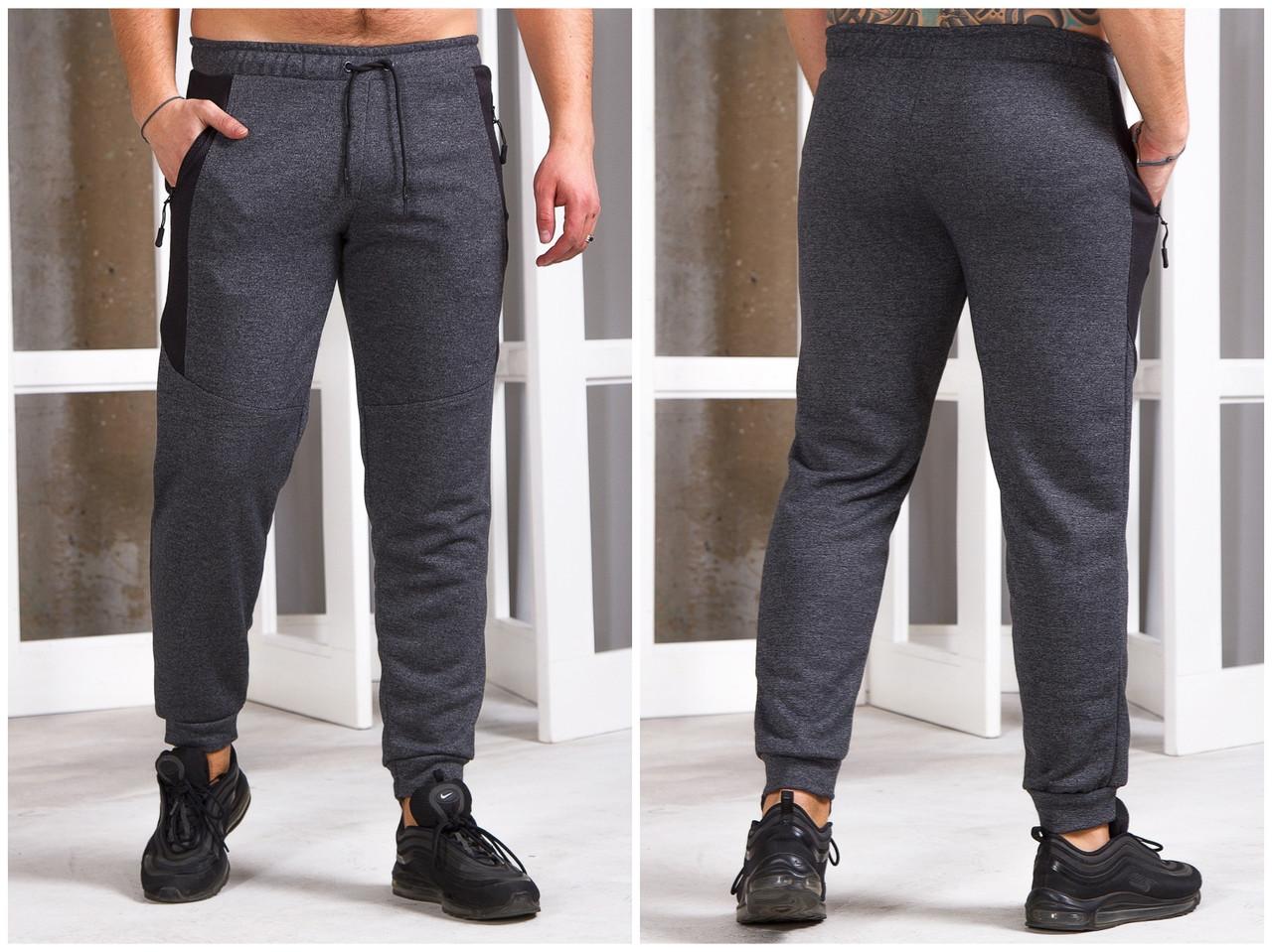 Мужские штаны на манжете