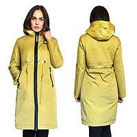 Дизайнерская Модель Плащ Пальто Демисезонная Куртка Fodarlloy Размеры S