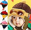 Детская шапочка Авиатор ( весна - осень )