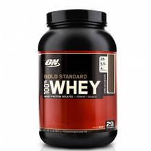 Протеїн Optimum Nutrition 100% Whey Gold Standard - 900 г USA