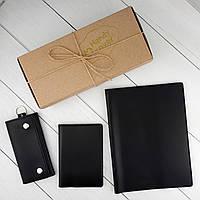Подарочный набор №25: Обложка на ежедневник + обложка на паспорт + ключница (черный гладкий)