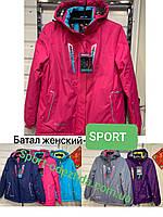 Горнолыжные женские куртки Большие размеры