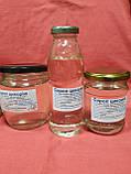 Сироп цикорію натуральний. 300 г, фото 3