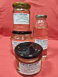 Сироп цикорію натуральний. 300 г, фото 8