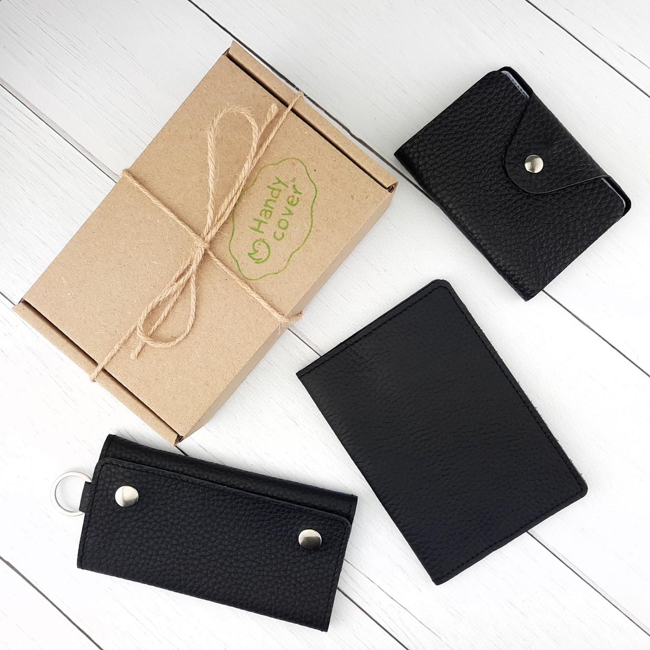Подарунковий набір №29: Обкладинка на паспорт + ключниця + візитниця (чорний флотар)
