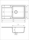 Кухонна мийка гранітна Jorum 86 (860*500*217) Nero (901)ТМ Galati, фото 3