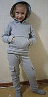 Детский теплый серый трикотажный спортивный костюм с капюшоном
