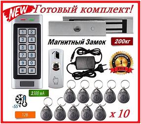"""Готовый комплект """"Protection kit - M New"""" """"Электромагнитный замок 200-кг удержания! Гарантия 1 Год!"""