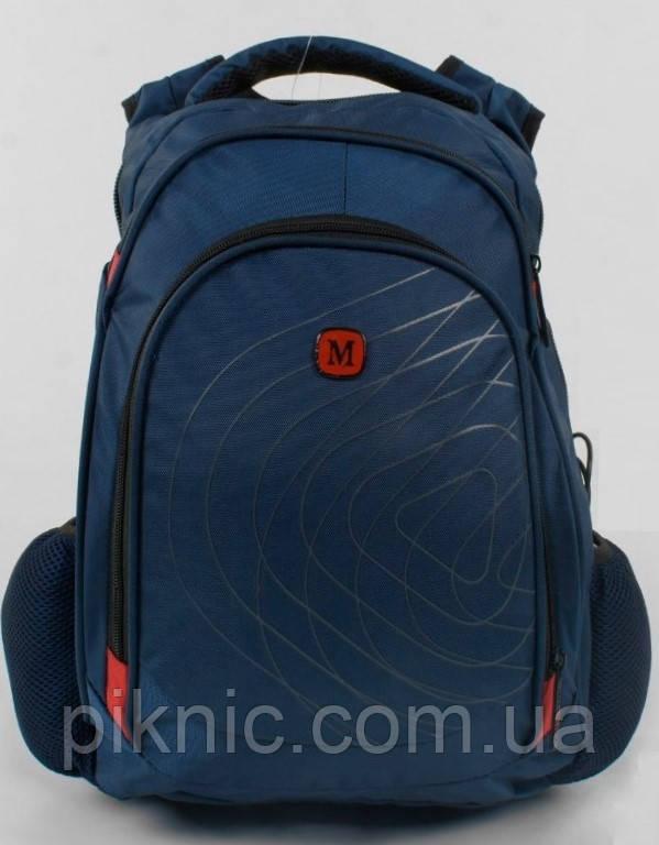 Рюкзак школьный M для мальчиков 5,6,7 класс Портфель для школы c USB Синий