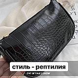 Женская сумочка на ремешке цепочке рептилия багет черная, фото 7
