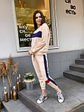 Женский спортивный костюм с укороченными штанами на манжетах и свободной кофтой (р. 42-44) 78051088, фото 3