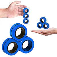 Магнитные кольца Spin Magnetic Rings диаметр 1.9 см спиннер магнитный 3 кольца Синий