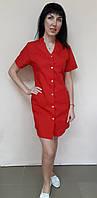 Женский медицинский халат Оксана цветной хлопок короткий рукав, фото 1