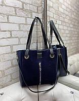 Женская замшевая сумка большая вместительная шопер синяя стильная городская брендовая замша+кожзам, фото 1