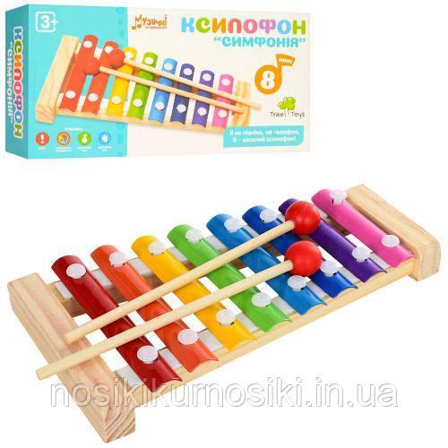 Деревянные игрушки ксилофон металлофон 8 тонов, 20 см