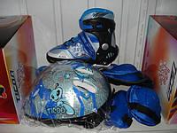 Роликовые коньки светящиеся + защита + шлем, р. 32-35