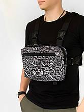 Нагрудна сумка Intruder Bunny Чорно-біла (1595946770)