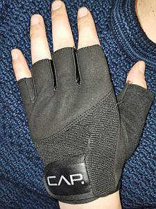 Перчатки без пальцев качество Angel перчатки мужские Спортивные только оптом